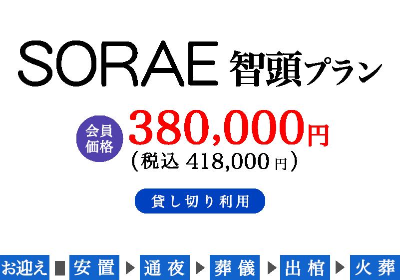 すぎホールプラン 300,000円(税込330,000円) 貸し切り利用